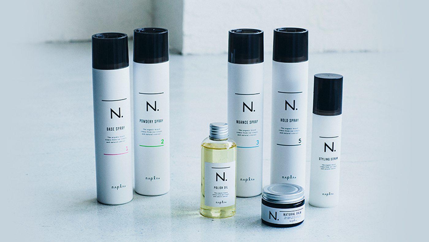 N. Styling Series